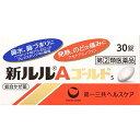 【第(2)類医薬品】 新ルルAゴールドs(30錠)〔風邪薬〕...