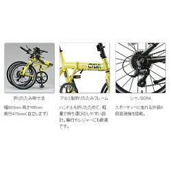 【送料無料】 ブリヂストン BRIDGESTONE 20型 折りたたみ自転車 CYLVA F8F(E.Xサンイエロー/8段変速) F8F206【組立商品につき返品】 【配送】