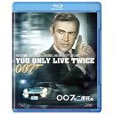 20世紀フォックス Twentieth Century Fox Film 007は二度死ぬ 【ブルーレイ ソフト】