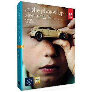 【2015年10月02日発売】 【送料無料】 ADOBE 〔Win・Mac版〕 Photoshop Elements 14 (フォトシ...