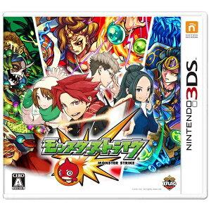 【2015年12月17日発売】 ミクシィ モンスターストライク【3DS】
