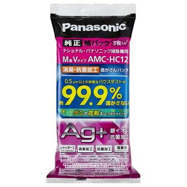 パナソニック Panasonic 【掃除機用紙パック】 (3枚入) M型Vタイプ AMC-HC12[AMCHC12] panasonic
