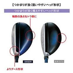 【送料無料】ダンロップ(ゼクシオ)ユーティリティーXXIO9#4《MP900カーボンシャフト》S