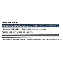 【送料無料】ダンロップ(ゼクシオ)アイアン8本セットXXIO9#5~SW《N.S.PRO890GHDSTforXXIOスチールシャフト》R