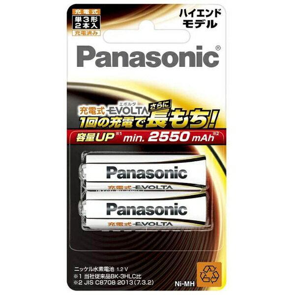 パナソニック BK-3HLD/2B 【単3形ニッケル水素充電池】 2本「充電式エボルタ ハイエンドモデル 」  BK-3HLD/2B