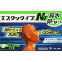 【第(2)類医薬品】 エスタックイブNT(18錠)〔風邪薬〕...