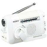 【送料無料】 ソニー 【ワイドFM対応】FM/AM 防災ラジオ(ホワイト) ICF-B09 WC[ICFB09WC]