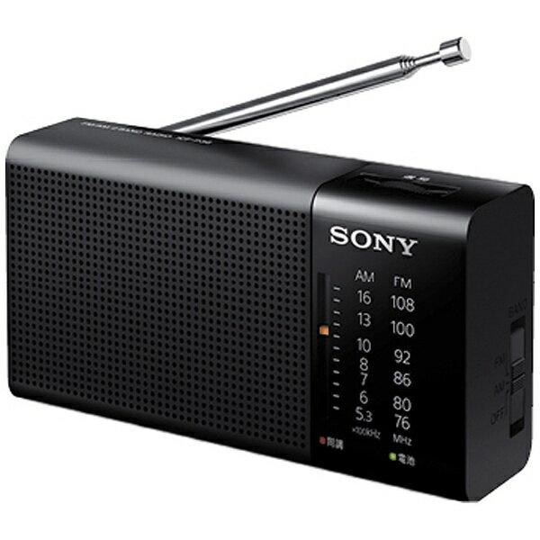 ソニーSONY携帯ラジオICF-P36 AM/FM/ワイドFM対応  ICFP36C