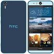 【送料無料】 HTC Desire EYE マリーン「DESIREEYEBL」 Android 5.1・5.2型・メモリ/ストレージ:2GB/16GB nanoSIMx1 SIMフリースマートフォン