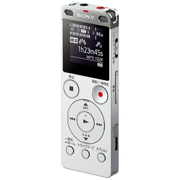 【送料無料】 ソニー 【ワイドFM対応】リニアPCMレコーダー【4GB】(シルバー)ICD-UX560FSC[ICDUX560FSC]