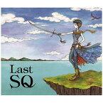 ソニーミュージックディストリビューション (ゲーム・ミュージック)/Last SQ 【CD】【発売日以降のお届けとなります】