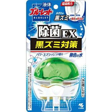 小林製薬 液体ブルーレットおくだけ除菌EX パワースプレッシュの香り 無色の水 70ml〔トイレ用洗剤〕