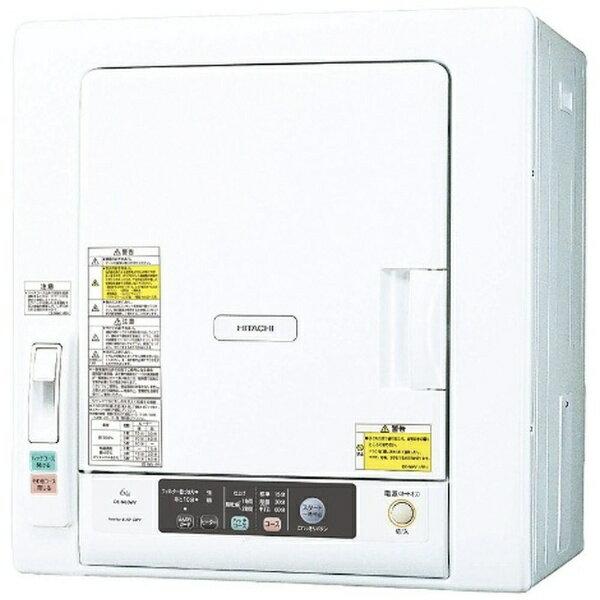 日立 HITACHI 衣類乾燥機 ピュアホワイト DE-N60WV-W [乾燥容量6.0kg /電気式(50Hz/60Hz共用)][6キロ DEN60WV]