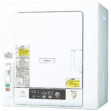 【送料無料】 日立 衣類乾燥機 (乾燥5.0kg) DE-N50WV-W ピュアホワイト[DEN50WV]