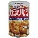 ブルボン 缶入カンパン(キャップ付)
