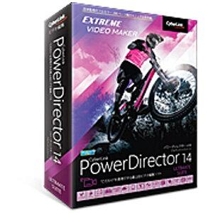 【送料無料】 サイバーリンク 〔Win版〕 PowerDirector 14 Ultimate…