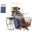 【送料無料】 OGK フロントチャイルドシート用ソフト風防レインカバー ハレーロ・ミニ(スター) RCF-003[RCF003]
