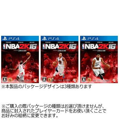 【送料無料】 テイクツー・インタラクティブ NBA 2K16【PS4】[NBA2K16]