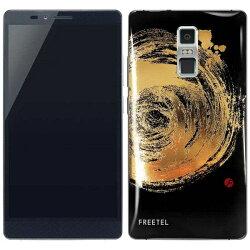 SIMフリー Android 5.1スマートフォン「SAMURAI 極 KIWAMI 和柄」 6型(RAM/ROM:3GB/32GB) FTJ152D-KIWAMI-MA