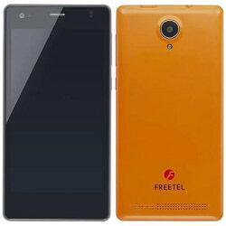【2015年11月下旬発売】【送料無料】FREETEL[LTE対応]SIMフリーAndroid5.1スマートフォン「Priori3LTEビビットオレンジ」4.5型(RAM/ROM:1GB/8GB)FTJ152A-PRIORI3LTE-OR