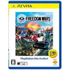 ソニーインタラクティブエンタテインメント フリーダムウォーズ PlayStation Vita the Best【PS Vitaゲームソフト】