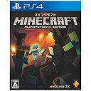 ソニーインタラクティブエンタテインメント Minecraft: PlayStation 4 Edit...