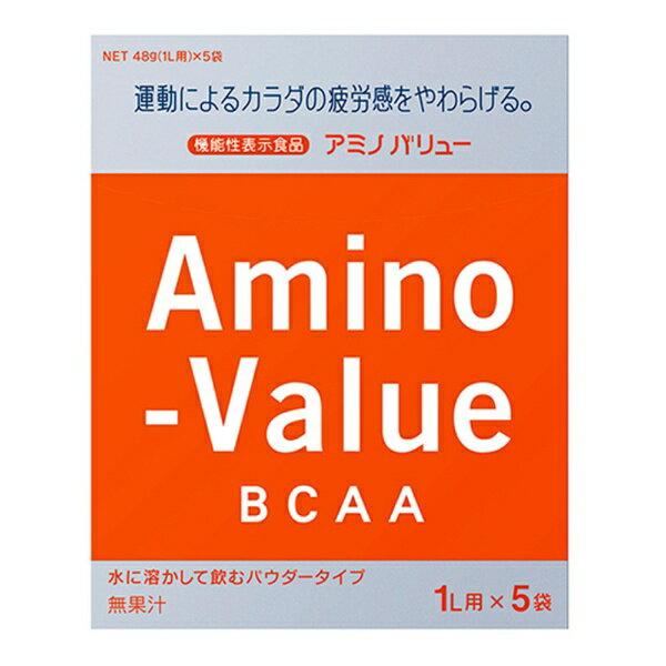 大塚製薬 Otsuka アミノバリューパウダー8000【シトラス風味/47g×5袋】画像