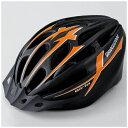 ブリヂストン BRIDGESTONE 子供用ヘルメット エアリオヘルメットM(ブラック/54〜56cm) CHA5456