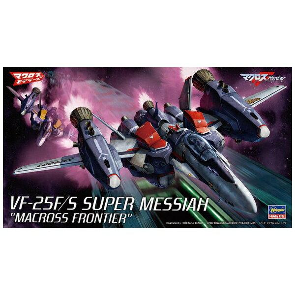 プラモデル・模型, その他  Hasegawa 172 VF-25FS F