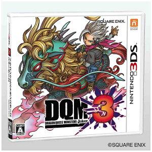 【あす楽対象】 スクウェアエニックス ドラゴンクエストモンスターズ ジョーカー3【3DSゲーム…