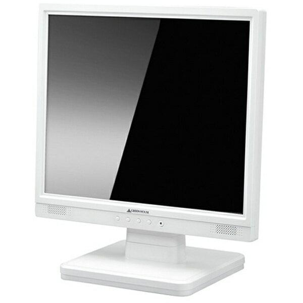 【送料無料】 グリーンハウス 17型 硬化ガラス製フィルタ装着液晶モニター GH-LCS17BGシリーズ GH-LCS17BG-WH