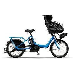【送料無料】 ヤマハ 20型 電動アシスト自転車 PAS Kiss mini(スカイブルー/内装3段変速) PA20K【2016年モデル】【組立商品につき返品】 【配送】