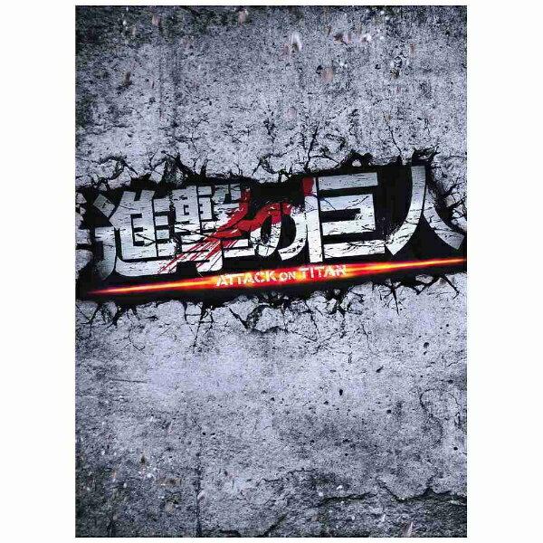 邦画, ホラー  ATTACK ON TITAN DVD 2 DVD