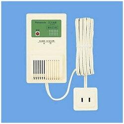 【送料無料】パナソニックガス警報器「ガス当番」(AC100Vコード式・単独型)都市ガス用SH12918