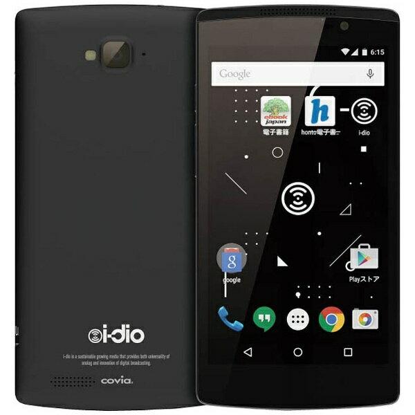 【送料無料】 COVIA(コヴィア) i-dio Phone ブラック「CP-VL5A」 Android 5.1・5型・メモリ/ス...