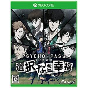 【送料無料】 5PB PSYCHO-PASS サイコパス 選択なき幸福 通常版【Xbox On…