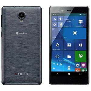 【2016年1月上旬発売】 【送料無料】 FREETEL [LTE対応]SIMフリー Windows Phone 10 Mobileスマートフォン「KATANA02 メタリックグレー」 5型(RAM/ROM:2GB/16GB) FTJ152F-KATANA02-MG