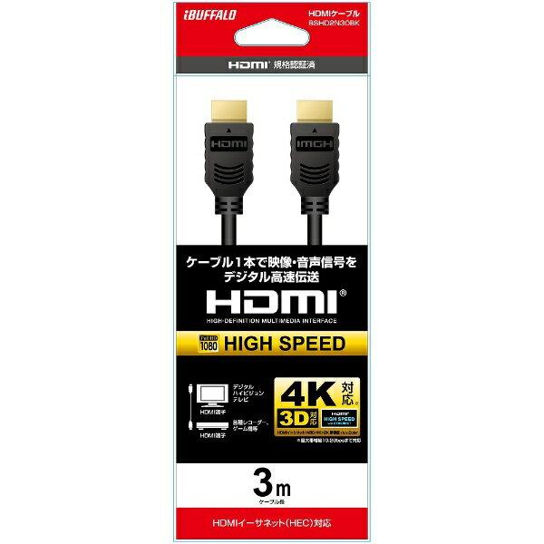 BUFFALOバッファローBSHD2N30BKHDMIケーブルブラック 3m/HDMI⇔HDMI/スタンダードタイプ/イーサネッ