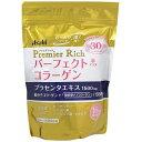 アサヒグループ食品 Asahi Group Foods パーフェクトアスタ コラーゲン パウダー プレミアリッチ 228g 〔美容・ダイエット〕【代引きの場合】大型商品と同一注文不可・最短日配送