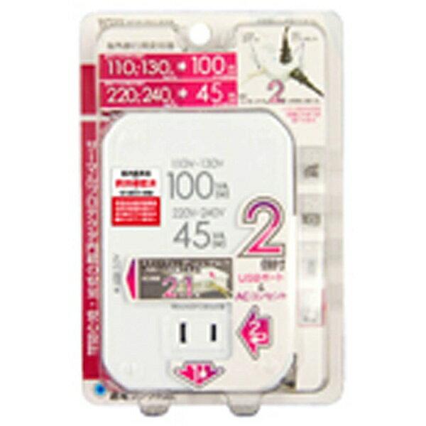 (100VA/45VA & 2 USB 2.1 A) 柏村海外旅行 2 變壓器 TI 163