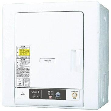 【送料無料】 日立 HITACHI 衣類乾燥機 (乾燥4.0kg) DE-N40WX-W ピュアホワイト[DEN40WX]