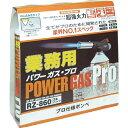 新富士バーナー 業務用パワーガス3本パック RZ-8601 ...