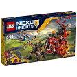 【送料無料】 レゴジャパン LEGO(レゴ) 70316 ネックスナイツ ジェストロのマグマ戦車