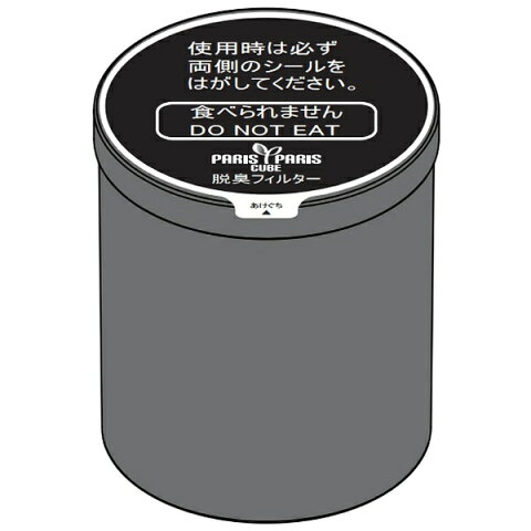 島産業 SHIMA SANGYO 生ごみ処理機用脱臭フィルター PPC-01-AC32[PPC01AC32]