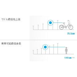 【送料無料】 ブリヂストン BRIDGESTONE 26型 自転車 カジュナ スイートライン スタンダードモデル(E.Xクリームイエロー/3段変速) CS63T6【2016年モデル】【組立商品につき返品】 【配送】