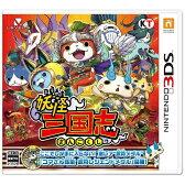 レベルファイブ 妖怪三国志【3DSゲームソフト】