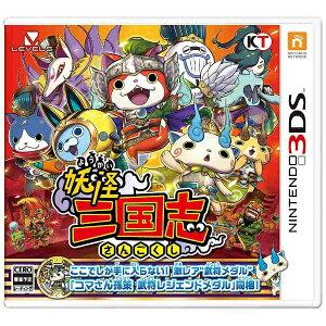 【2016年04月02日発売】 レベルファイブ 妖怪三国志【3DS】