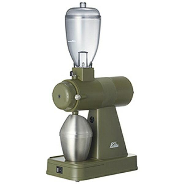 カリタ 業務用・電動コーヒーミル 「NEXT G」 KCG-17-AG