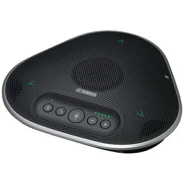 【送料無料】 ヤマハ YAMAHA PCスピーカー[Bluetooth]ユニファイドコミュニケーションスピーカーフォン[ACアダプター付属] YVC-R300