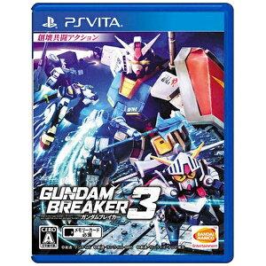 【送料無料】 バンダイナムコエンターテイメント ガンダムブレイカー3【PS Vitaゲームソフ…